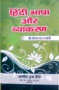 hindi_language