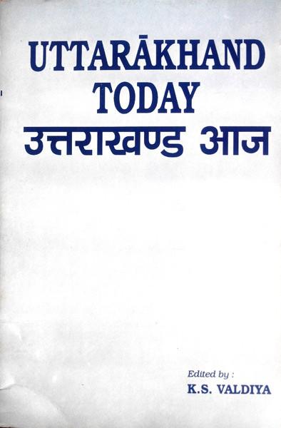 uttarakhand_today